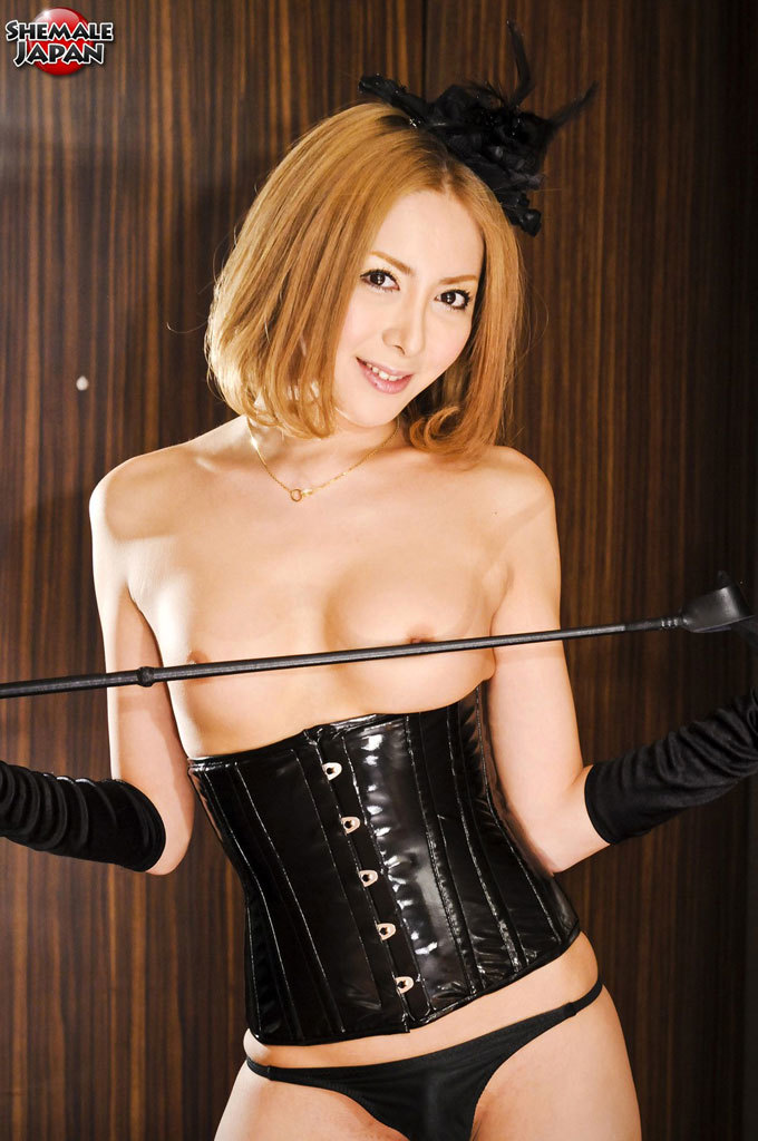 Hime Tsukino Like A Naughty Misstress